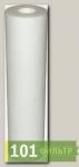 См. модуль предочистки ЭФГ Б (63/250 – 20 мкм для хол. воды)