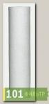 Картридж ЭФМ 508 -0,5Т 0-19-17 SL20