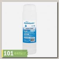 С-10 Картридж для умягчения воды АКВАБРАЙТ, наполнитель из ионнообменной смолы, SL 10