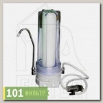 Питьевая система DEPURAL SINGLE (настольный, с дивертором, п/пропилен.картридж) (ИТА)