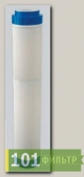 Канистра 20 SL (клей), Гейзер