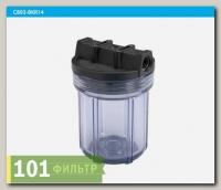 Водоочиститель C889-B12PR-BN 5 (прозрачная колба 5, 3-х компонентная, 1/2, картридж), Райфил