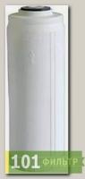 GAC-2045 (гранул-ный угольный картридж 20 BIG BLUE)