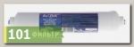 Постфильтр-картридж угольный AIC (резьба) AquaKit