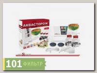ТН32 Аквасторож Эксперт 2x20 краны Эксперт