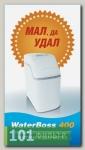 Фильтр д/ум. воды Aquaphor Water Boss (Series 400) (I400)
