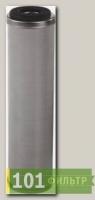 Картридж СНК-90-10-SL (нержавеющая сетка, 90мкн)