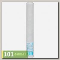 Картридж CTO-20 (карбон-блок SL20) (ИТА)