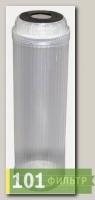 UPF-Container Контейнер для угольного картриджа