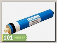 Мембрана ULP1812-75 GPD- Vontron (Гейзер)