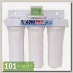 AUS3-DF Система фильтр. с 3-мя картрид. с эл. водосчетчетчиком