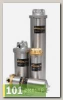 Корпус фильтра HMF-10A 1 (металл 10ВВ, слив) Райфил
