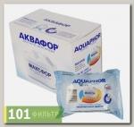 Модуль сменный фильтрующий Аквафор В100-25 (Максфор)(комплект)(2 шт.)